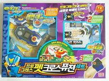 TAKARA Rockman EXE (Mega Man) : DX PROGRESS PET BLUE&SOUL UNION&HAND BAND SET