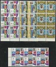 QATAR #317-320 1972 1ST ANNIVERSARY OF INDEPENDENCE BLOCKS OF SIX BS5776