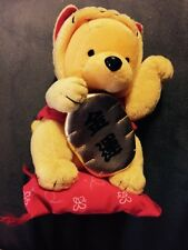 Winnie the Pooh Lucky Cat Yellow Wealth Plush
