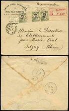 France INDOCHINE 1931 enregistrée hoc yen Cheong imprimé enveloppe + INTERPANNEAU