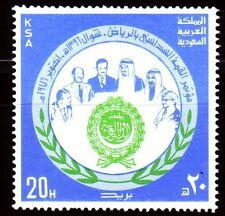 Saudi Arabia 1976 ** Mi.613 Arab League Council Arabische Liga