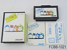 Complete Hebereke Famicom Japanese Import Boxed FC Ufouria Sunsoft US Seller B