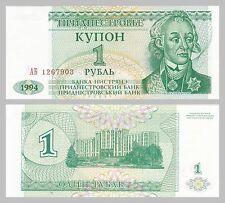 Transnistrien / Transnistria 1 Rubel 1994 p16 unz.