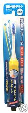 Electric Toothbrushe Hapica Emitting toothbrush Yellow made in Japan from Japan