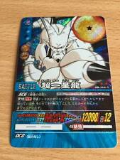 Carte Dragon Ball Z DBZ Super Card Game Part 02 #DB-164-II Prisme (Booster ver.)