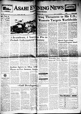 Asahi News Japan Feb. 4, 1991 Iraq Headlines plus anti-War Protestors