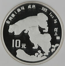 CHINA 1994 Year of Dog Piedfort 1 Oz Silver Proof 10 YUAN Coin NGC PF68 Scarce