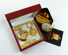 UK Police Force Crest 24k GOLD Plated Keyring and Pocket Watch Luxury Gift Set