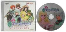 """TALES OF REBIRTH SPECIAL DVD PREMIUM DISC""NAMCO NOT FOR SALE JAPAN"