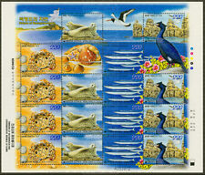 Korea 2006 MNH SS, Nature of Baengnyeong, Shells, Birds, Fish, Marine Life