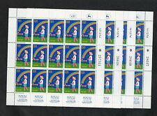 Israel Scott #552 1975 Arbour Day 2nd Printing Complete Sheet x4 MNH!!