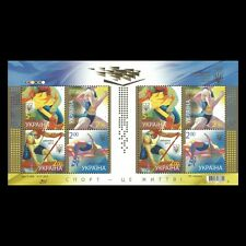 Ukraine 2012 - Sports Runners Athletics 2 Sets Sheet - Sc 887 MNH