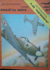 "Historical series: ""Planes world""- P-39 ""Airacobra""."
