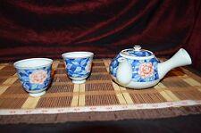 Asian Porcelain Floral Tea Set Teapot w/ Side Handle & Spout, 2 Cups Marked