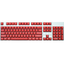 Max Keyboard ANSI 104-key Cherry MX Replacement Keycap Set 6.25x (Red / Blank)