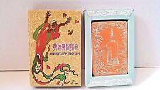 Dunhuang Art Playing Cards Shanghai China No. 8101