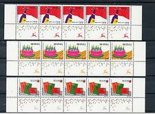 Israel Bale #SB.22-24-I 1990 Greetings Complete Tab Rows with 1 Phosphor Right!