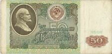 RUSSIAN USSR BANKNOTES 50 ROUBLES OLD VINTAGE MONEY 1991
