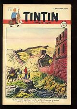 Journal de TINTIN belge  1948   n°46    Couverture de Paul CUVELIER