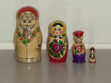"5"" Russian Nesting or Counting Doll 4 Pieces Mother, Father, Son & Daughter"