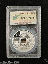 CHINA Silver Coin 10 Yuan 2014, Beijing Coin Expo., Original Box and Certificate