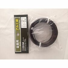 Bonsai Environment GARDEN TRAINING WIRE Very Flexible, Made in Japan 80g