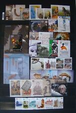 MACEDONIA 2009 Complete Year Set MNH