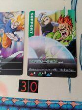 Data Carddass Dragon Ball Z PART 1 030-I