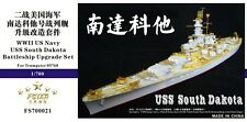 Five Star 1/700 700021 USS South Dakota for Trumpeter