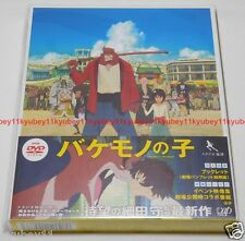 New The Boy and the Beast Bakemono no Ko Standard Edition 2 DVD Booklet Japan
