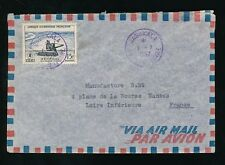 FRENCH WEST AFRICA 1957 SENEGAL 15F IVORY COAST DABAKALA PMK in PURPLE...AIRMAIL