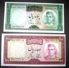 IRAN SHAH Set of 2- 50 and 100 Rials GEM UNC, No Reserve
