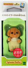 JP Sylvanian Families I-113 Toy Poodle Baby Doll