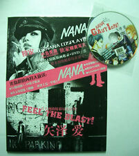 LIBRO BOOK JAPAN FILM ANIME MANGA AI YAZAWA-NANA FEEL BLAST STONES + DVD GAUTION