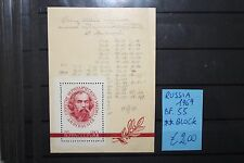"RUSSIA 1969 ""BF. 55"" MNH** BLOCK (CAT.A)"