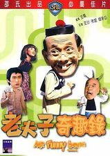 "Wang Sha ""Mr. Funny Bone Strikes Again""  Aai Dung HK IVL 1978 Shaw Brothers DVD"