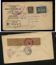 Canada  Marks stamp co registered cover to US 1935           JS1230