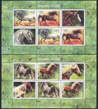 Bulgaria 2012 Horses/Nature/Working Animals/Pets/Sports/Transport 2 x m/s n40019