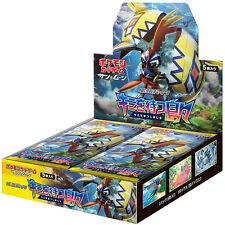 Pokemon ISLAND AWAIT YOU Booster Box SM2K Japanese card Sun and moon waiting for