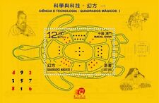 China Macau 2014 Science Technology Magic Squares Mathematics Turtle stamp sheet