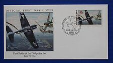Marshall Islands (491) 1994 WWII: First Battle of the Philippine Sea FDC