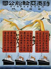 TRAVEL LINER OCEAN GREAT WALL CHINA ORIENT CANADIAN PACIFIC USA POSTER 2248PYLV