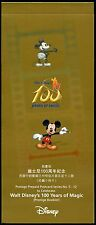 HONG KONG DISNEY SET OF EIGHT MINT  POSTCARDS IN COMPLETE PACK AS ISSUED