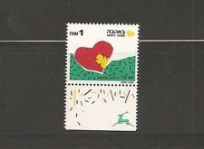 Israel 1990 1.00NIS With Love MNH Tab - One Phosphor Right Bale 1030-I