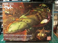 SPACE BATTLESHIP YAMATO 2199 BANDAI 1/1000 GARMILLAS WARSHIPS SET 4