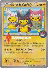 ♦Pokémon♦ Poncho-wearing Pikachu Cosplay Promo Center : 203/XY-P -JP/HOLO-