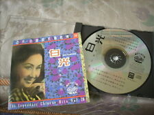 a941981  Bai Guang Kwong 白光 Best EMI CD