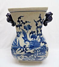 Blue and White Chinese Porcelain Vase 12""