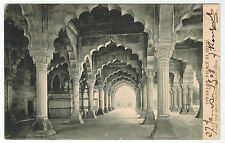 Interior of Palace in Dehli, India, sent to France in 1908