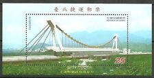 China Taiwan - 5 Jahre Schnellbahnnetz Taipeh Block 87 postfrisch 2010  Mi. 2687